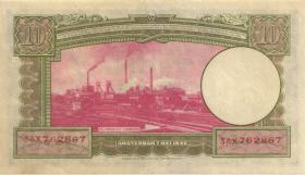 Niederlande / Netherlands P.075b 10 Gulden 1945 (2)