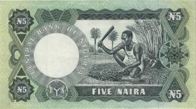 Nigeria P.16a 5 Naira (1973) (3+)
