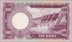 Nigeria P.17d 10 Naira (1973-78) (1)