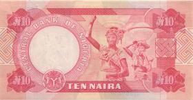 Nigeria P.25g 10 Naira 2003 (1)