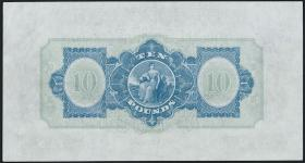 Nordirland / Northern Ireland P.053b 10 Pounds 1942 (2)
