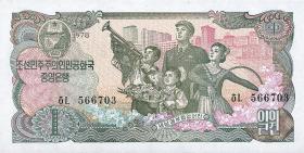 Nordkorea / North Korea P.18-22 1 - 100 Won 1978 (1)