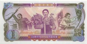Nordkorea / North Korea P.18a 1 Won 1978 (1)