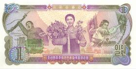 Nordkorea / North Korea P.18b 1 Won 1978 (1)