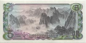 Nordkorea / North Korea P.19a 5 Won 1978 (1)