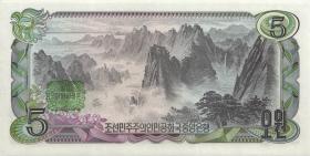Nordkorea / North Korea P.19b 5 Won 1978 (1)