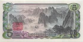 Nordkorea / North Korea P.19d 5 Won 1978 (1)