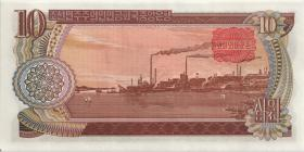 Nordkorea / North Korea P.20c 10 Won 1978 (1)