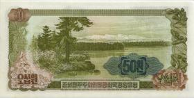 Nordkorea / North Korea P.21e 50 Won 1978 (1)