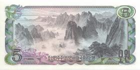 Nordkorea / North Korea P.CS04b 5 Won 2000 Gedenkbanknote (1)
