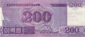 Nordkorea / North Korea P.neu 200 Won 2018 Gedenkbanknote (1)