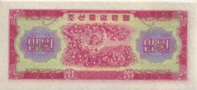 Nordkorea / North Korea P.15 10 Won 1959 (1)