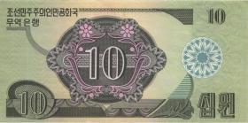 Nordkorea / North Korea P.29 10 Won 1988 für auslän. Besucher (1)