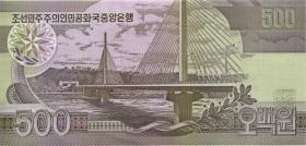 Nordkorea / North Korea P.44a 500 Won 1988 (1)