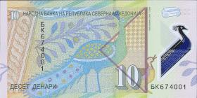 Nordmazedonien / North-Macedonia P.neu 10 Denari 2020 Polymer (1)