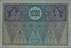 Österreich / Austria P.065 10000 Kronen 1918 (1919) (1)