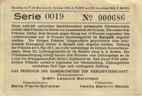 Österreich / Austria 20 Heller Prämienschein 1916 (1-)