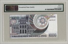 Österreich / Austria P.152b 1000 Schilling 1983 Schrödinger (1) braune Kenn-Nr.