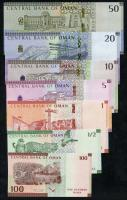 Oman P.Neu 100 Baisa - 50 Rials 2020 (1)