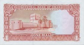 Oman P.26c 1 Rial 1994 (1)