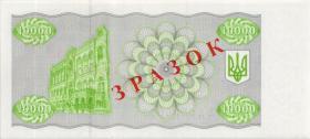 Ukraine P.094s2: 10.000 Karbowanez 1994 Specimen (1)
