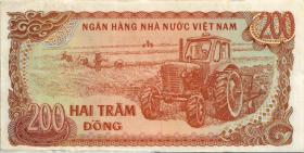 Vietnam / Viet Nam P.100s 200 Dong 1987 Specimen (1/1-)