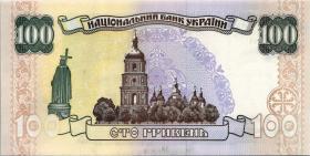 Ukraine P.114b 100 Griwen (1996) (1)
