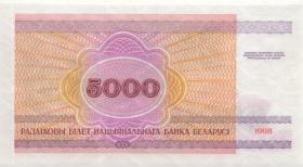 Weißrussland / Belarus P.17 5000 Rubel 1998 (1)