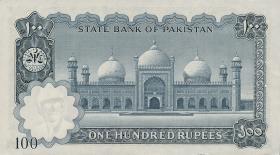Pakistan P.23 100 Rupien (1973-78)  (1/1-)