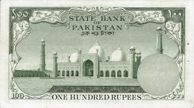 Pakistan P.18a 100 Rupien (1957) (2+)