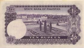 Pakistan P.R4 10 Rupien (1950) (1)