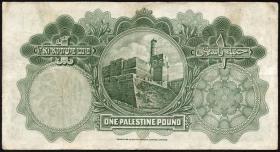 Palästina / Palestine P.07b 1 Pound 1929 (4)