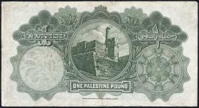 Palästina / Palestine P.07b 1 Pound 1929 (4) B622472