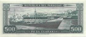 Paraguay P.206 500 Guaranies L.1952 (1982) (1)