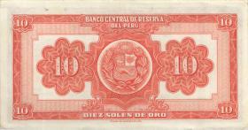 Peru P.071 10 Soles 1955 (1/1-)