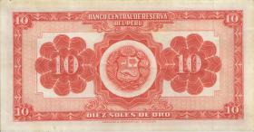 Peru P.077 20 Soles 1956 (2)