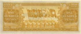 Philippinen / Philippines P.139 100 Pesos (1)