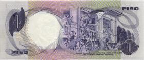 Philippinen / Philippines P.142a 1 Piso (1)