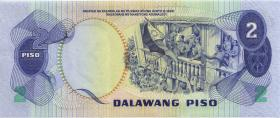 Philippinen / Philippines P.159c 2 Piso (1)