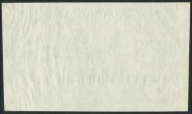 Port.-Indien / Port.-India P.28 50 Rupien 1924 (1-)