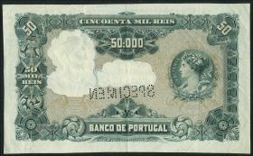 Portugal P.085 50000 Reis o.D. Specimen (2)