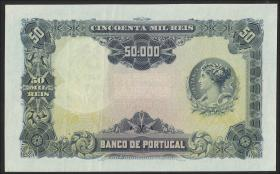 Portugal P.110 50000 Reis 1910 Specimen (2)