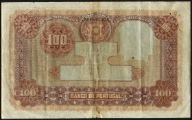Portugal P.111 100.000 Reis (1910) (4)