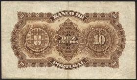 Portugal P.134 10 Escudos 1925 (3)