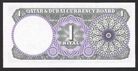 Qatar & Dubai P.01a 1 Riyal (1960) (1)