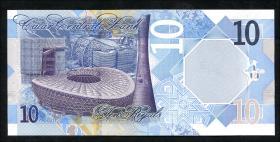 Qatar P.Neu 10 Riyals 2020 (1)