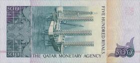 Qatar P.12 500 Riyals (1980) (1)