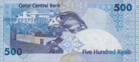 Qatar P.25 500 Riyals (2003) (1)