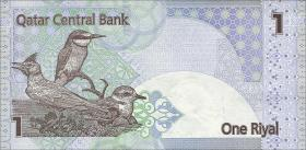 Qatar P.28b 1 Riyal (2015) (1)