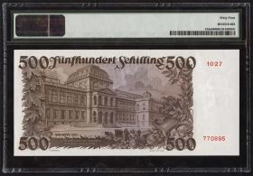 Österreich / Austria P.134 500 Schilling 1953 Jauregg (1)